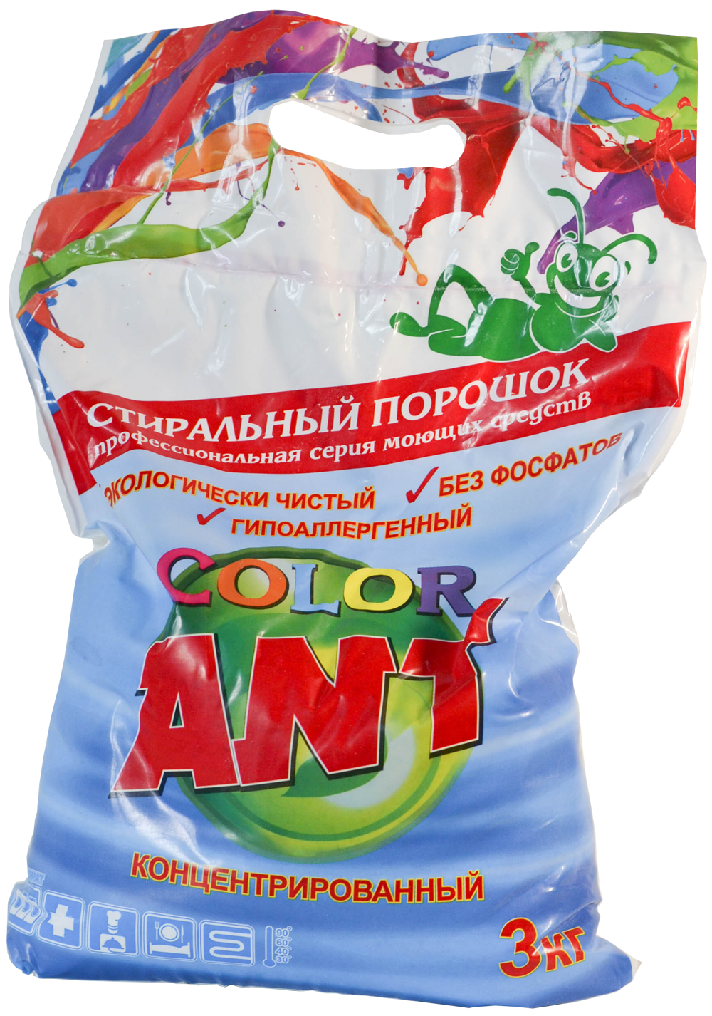 ANT Color
