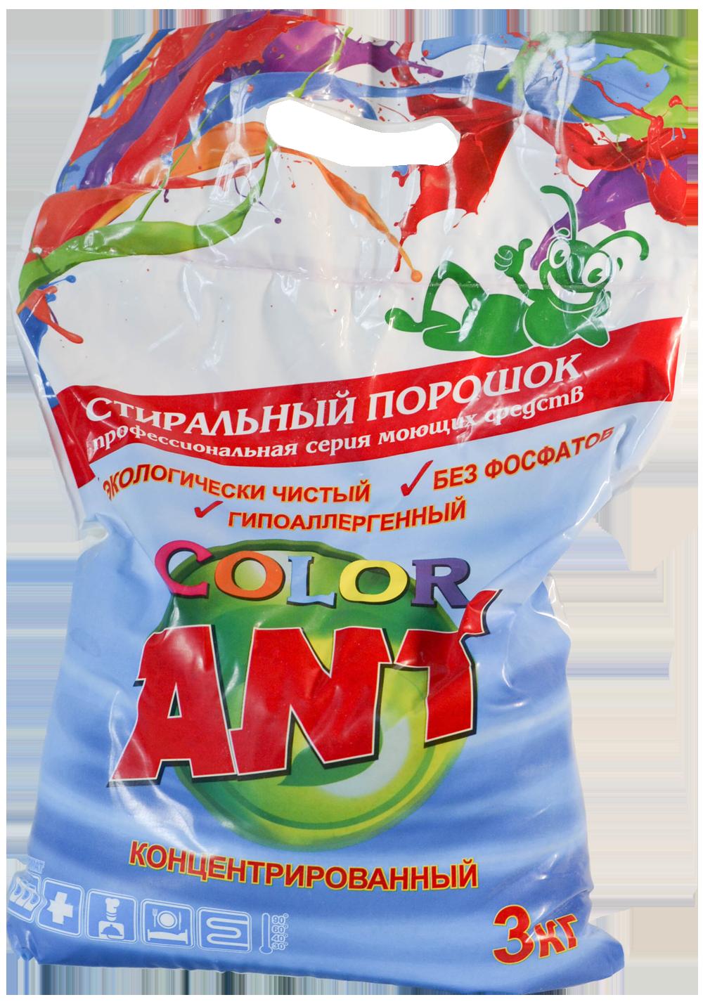 Фото 1 Стиральный порошок ANT Color