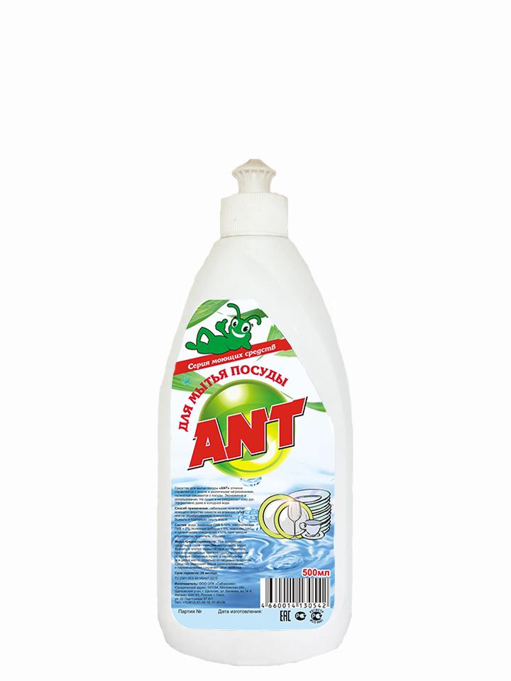 Фото 1 ANT для мытья посуды и кухонной утвари