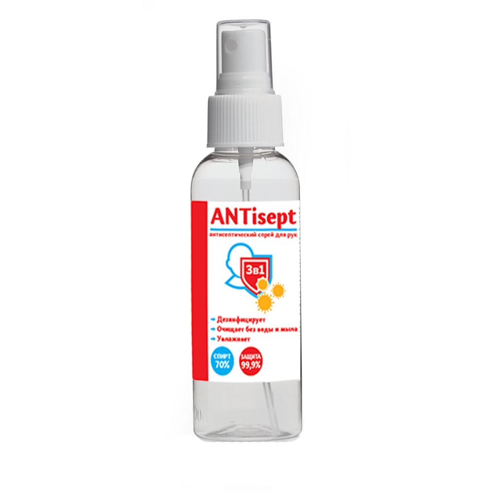 Фото 2 Антибактериальное средство для рук ANTisept 3 в 1