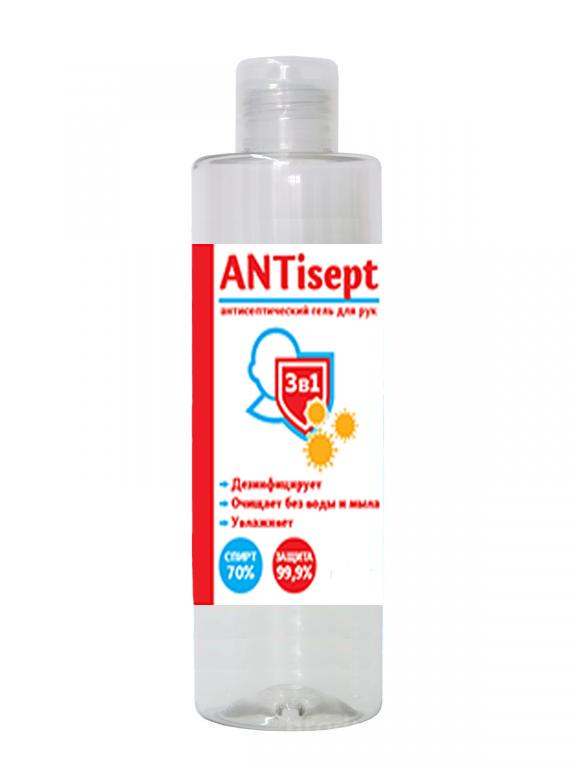 Фото 4 Антибактериальное средство для рук ANTisept 3 в 1